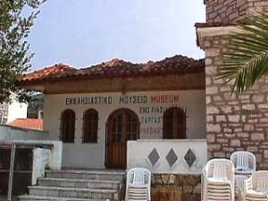 Εκκλησιαστικό Μουσείο