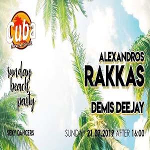 cuba beach party vol4